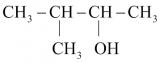 Isopentan là gì ? Tên thay thế là gì ? Một số phản ứng hóa học khác ?