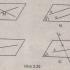 Vị trí tương đối giữa 2 mặt phẳng lớp 11 xét như thế nào ? Lý thuyết và bài tập